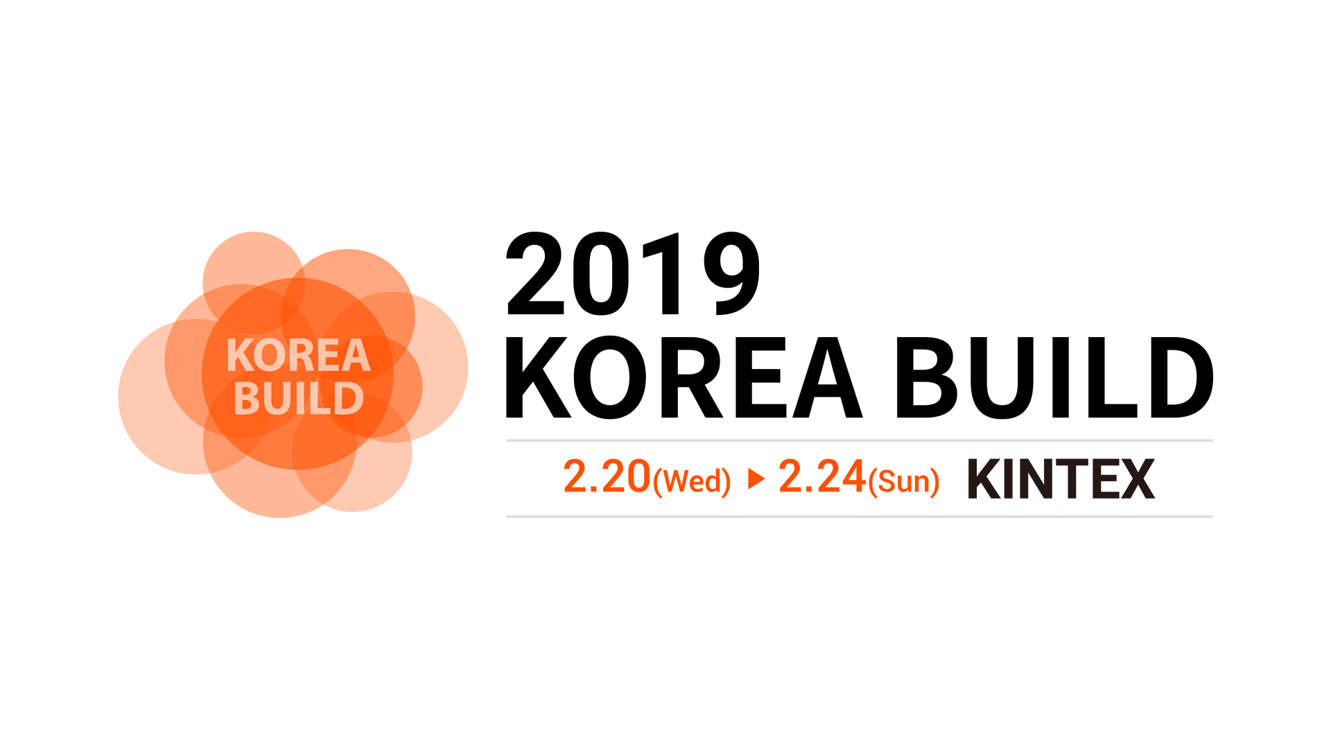 Korean building material & architecture industry - KOREA BUILD fair